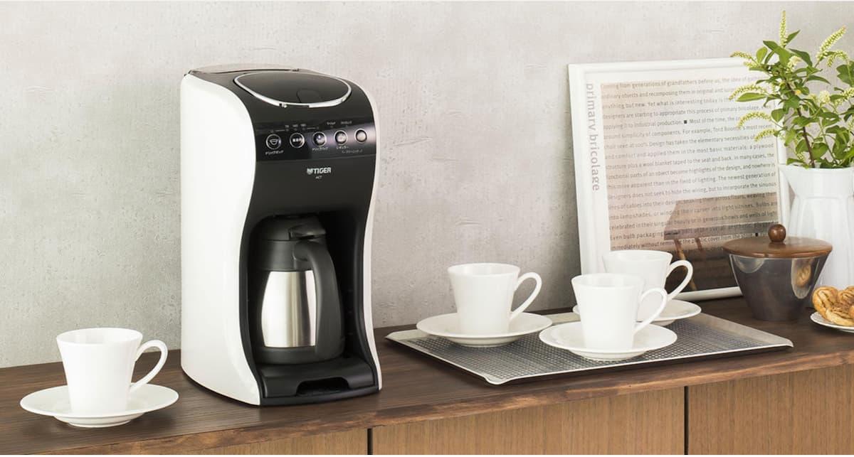 タイガーコーヒーメーカー(ACT-E040)の評価【手軽に美味しいコーヒーが楽しめる】