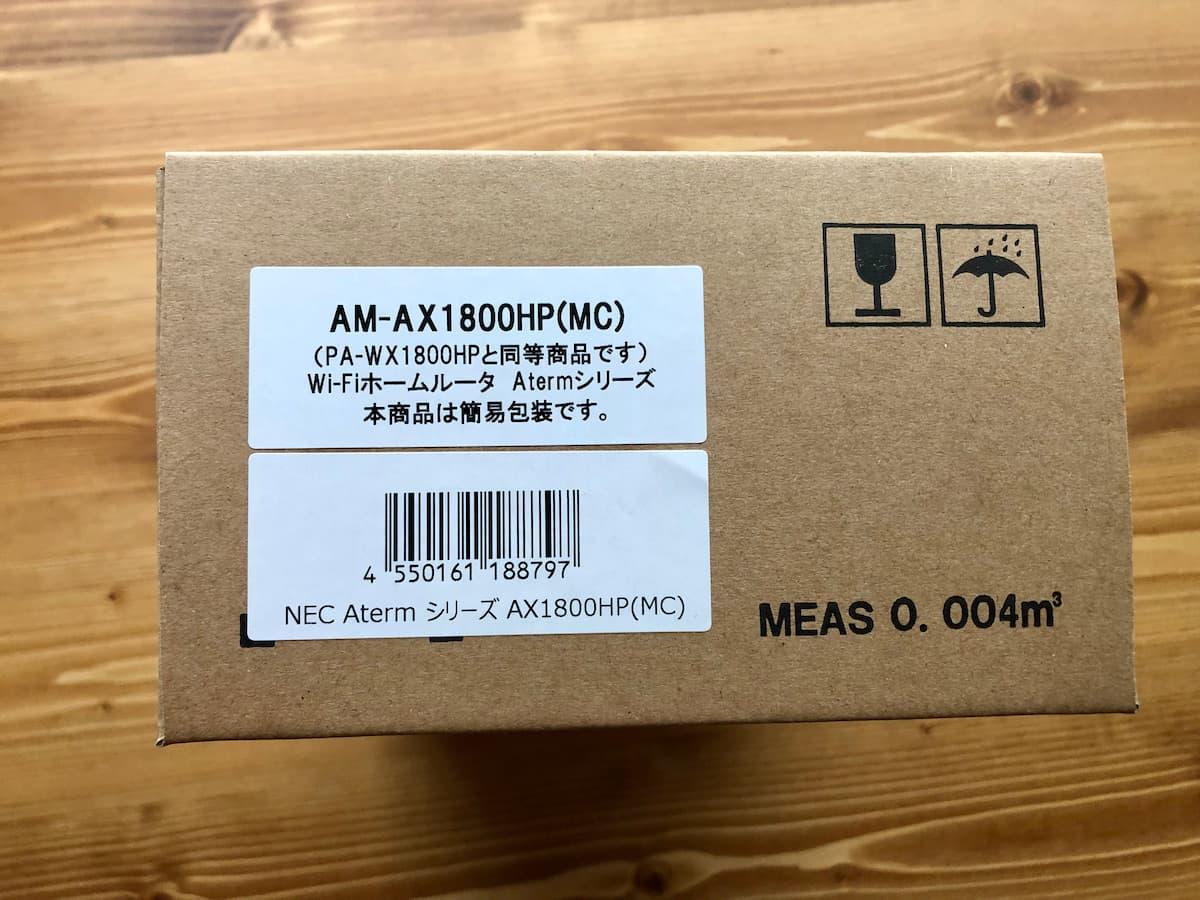 NEC製メッシュWiFi AX1800HPのパッケージ