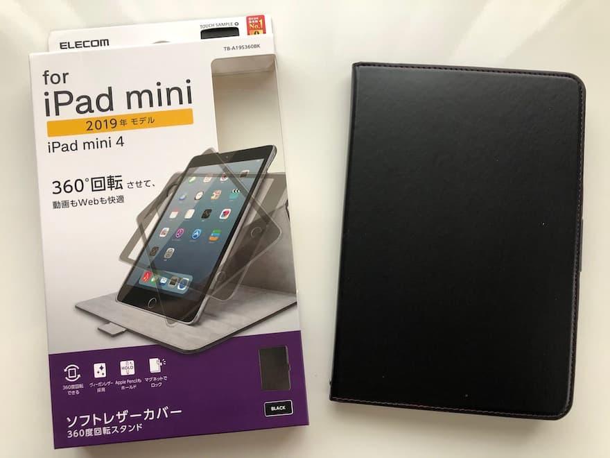 エレコム製のiPad miniケースTB-A19S360