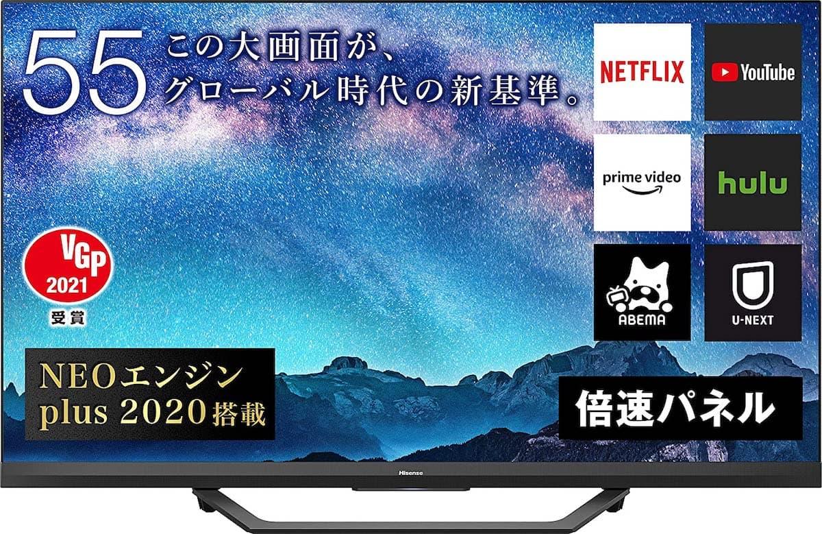 ULEDモデルのスマートテレビなら『U7Fシリーズ』