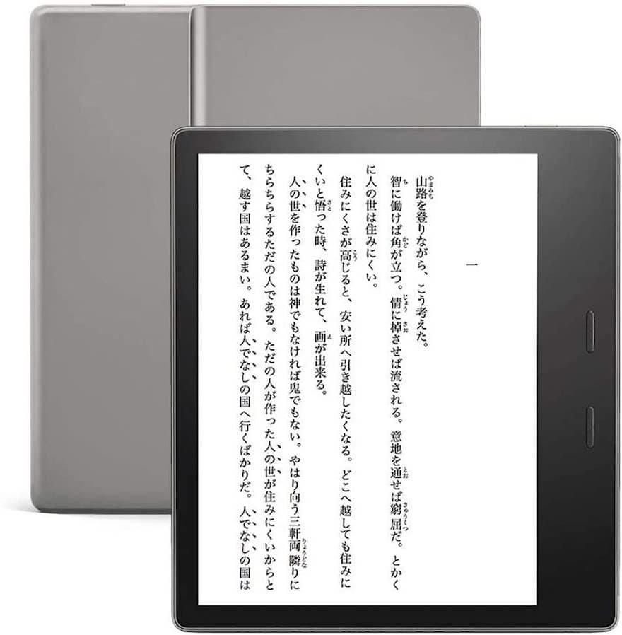 Kindle Oasisのイメージ