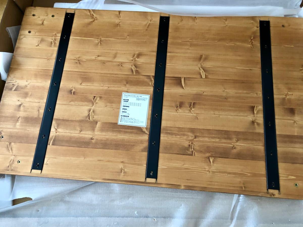 【LOWYA】天然木無垢材デスクの裏面の反り返り防止プレート