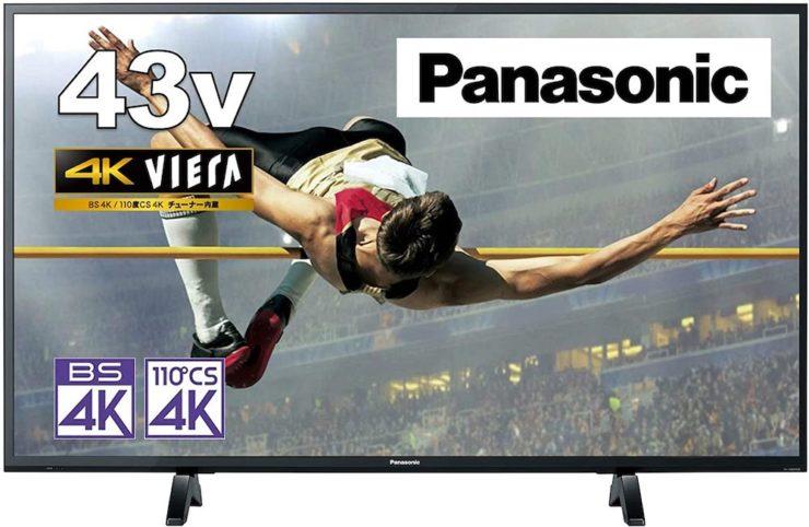 コスパの良い4K対応のスマートテレビなら『GX500』シリーズ