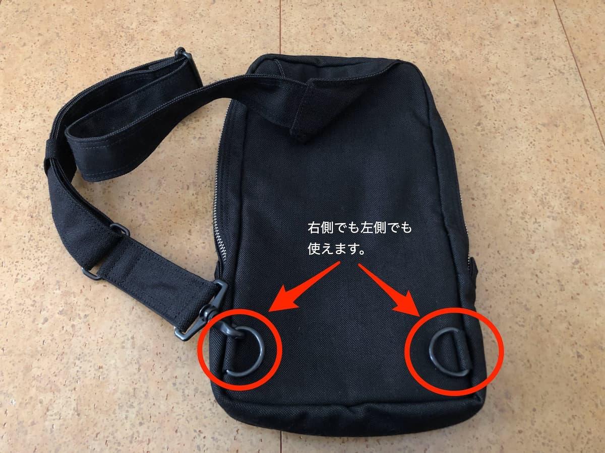 ポーターのショルダーバッグ(スモーキー)の使い勝手は、左右どちらに掛けても使えて便利