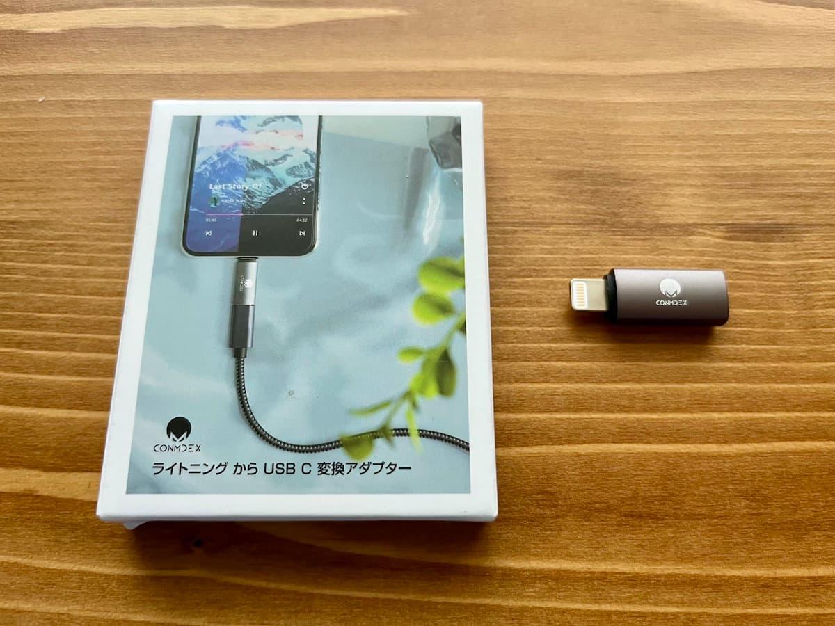 Stouchi USB type C 変換アダプタの画像