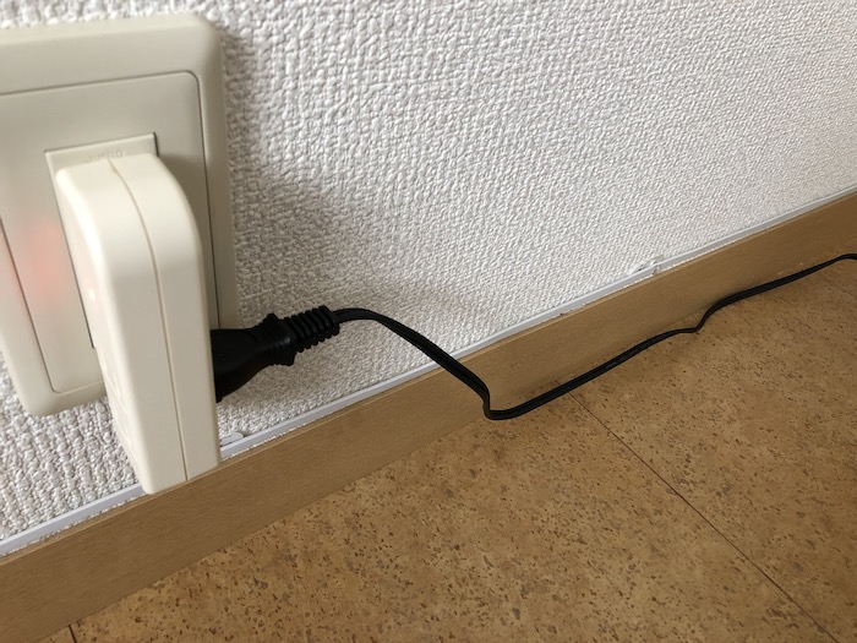電源コードの配線がキレイに出来る