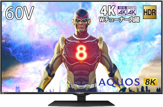シャープ製液晶スマートテレビ『BW1シリーズ』