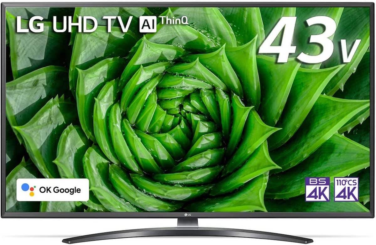 LG製の液晶テレビならPJAシリーズがおすすめ