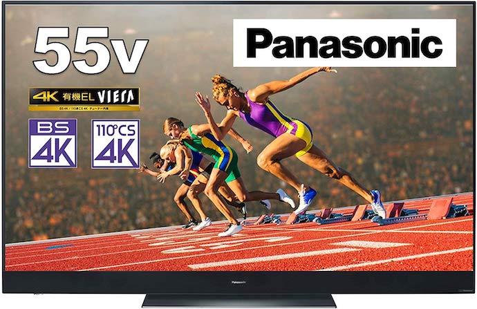 パナソニック製有機ELスマートテレビ『GZ2000シリーズ』